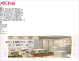 ABC Nail 銀座店