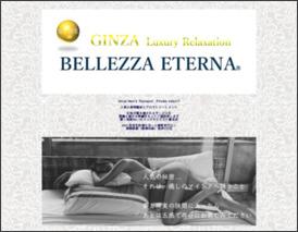 銀座BELLEZZA ETRNA