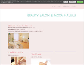 Beauty  salon  Halulu ハルル