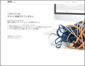 FLEX Gym&整骨院