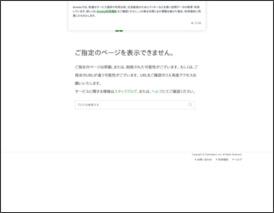 「金色ハーブテント」の永井美笑堂