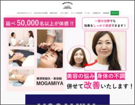 横須賀本院 美容鍼 Salon MOGAMIYA