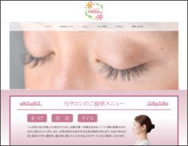 Beauty Salon HANA