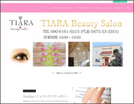TIARA Beauty Salon 季美の森店
