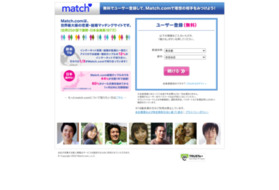 http://jp.match.com/cp.aspx?cpp=/ja-jp/sem/index.html&trackingid=5...