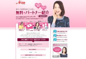 https://www.promo-ad.jp/adv02/develops/pc/08seikyu/request01.php?site_id=1AG0&af_flg=1&ag_id=
