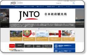 https://www.jnto.go.jp/jpn/