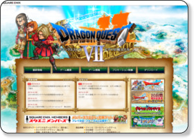 www.dragonquest.jp