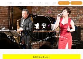 浦安ミュージックセンター