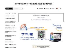 http://fukko-department.jp/