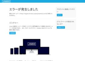 http://magokorohiroba-usuzawa.jimdo.com/
