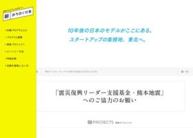 http://michinokushigoto.jp/