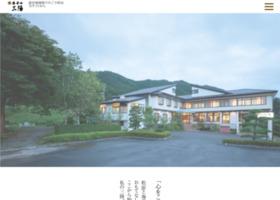 http://www.hotel-sanyo.jp/