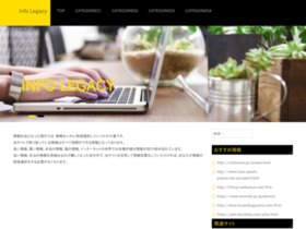 Info Legacy