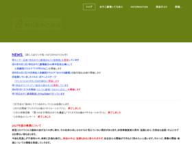 http://akashioyako.com/