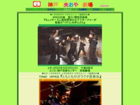 http://chuo-oyako.sakura.ne.jp/