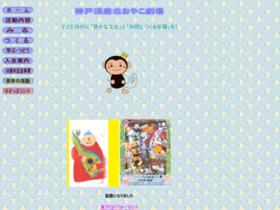 http://sumakita-oyako.kids.coocan.jp/
