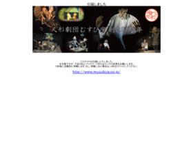http://www.mc.ccnw.ne.jp/musubiza/