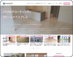 http://www.osouji2525.com/