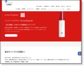 http://www.otsuka.co.jp/ins/