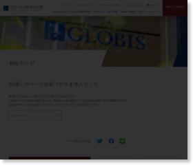 10月期向け【福岡校】無料体験クラス <br />「マーケティング」~売れる仕組みはこうして作る~
