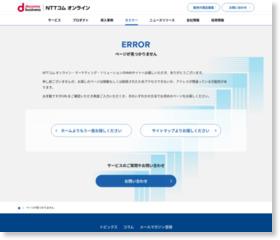 ソーシャルメディアをめぐるリスクとチャンス 日本におけるソーシャルメディアの現状と、いま企業に求められる対策とは