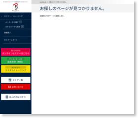Adobe Museではじめる目からウロコの簡単Web制作セミナー(東京)中級編