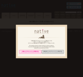 http://www.native-web.jp/top.html