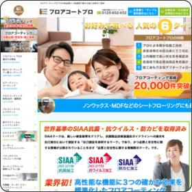http://www.pro2001.jp/