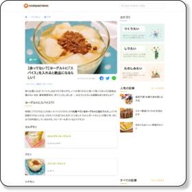 http://cookpad.com/articles/15969