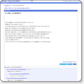 http://goo.gl/UPy51L