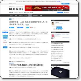 http://goo.gl/G9ByC1