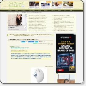 http://goo.gl/G573PM