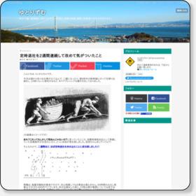http://goo.gl/Xu8wku