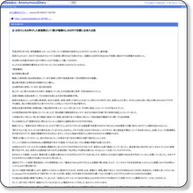 http://anond.hatelabo.jp/20160331150720