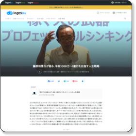 http://logmi.jp/94488