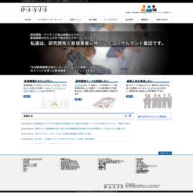 株式会社 総合コンサルティングオアシス