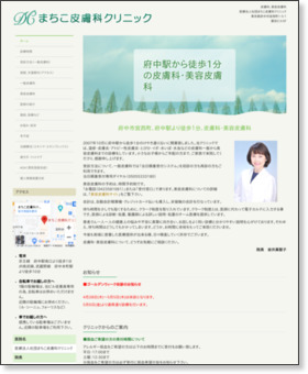 http://www.machiko-clinic.com/pc/free191260.html