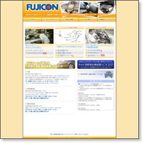 http://www.fujicon.co.jp/
