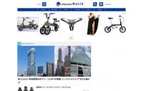 ImpressWatch →インプレス コンシューマーメディアの媒体資料
