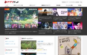 アプリ★ゲットの媒体資料