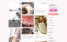 美容室ネットワークメディア 『ビューケット』 (サンプリング・キャスティング)の媒体資料