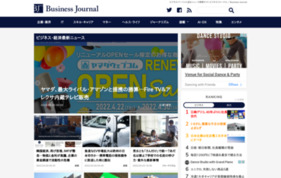 Business Journalの媒体資料