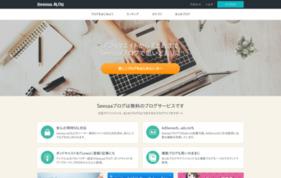 Seesaaブログの媒体資料