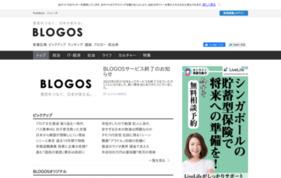 BLOGOSの媒体資料