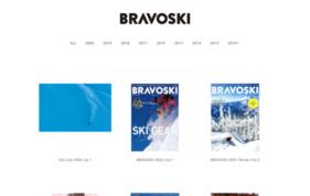 BravoSki.comの媒体資料
