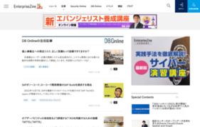 DBOnlineの媒体資料