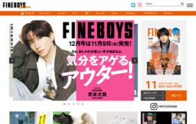 FINEBOYS(ファインボーイズ)の媒体資料