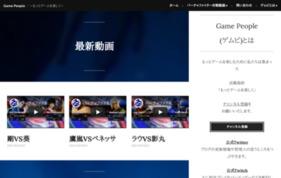 ティザーサイト向けアプリ事前登録【GAMEP(ガメップ)】の媒体資料