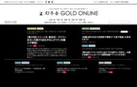 幻冬舎GOLD ONLINE 富裕層向けターゲティング広告メニューの媒体資料
